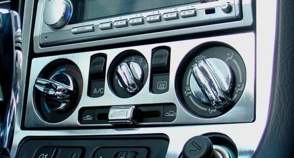 1 Aluminium Dekorblende für die Klimaanlage